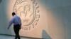 МВФ зупинив доступ Афганістану до коштів фонду