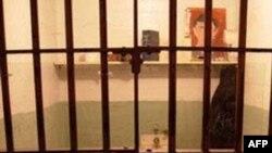 Тюремная камера в Кыргызстане