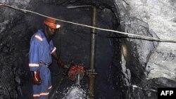 Примітивні умови та методи добування золота шкодять мешканцям навколишніх сіл у штаті Замфара в Нігерії.