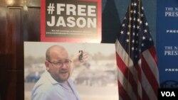 سالگرد بازداشت جیسون رضائیان