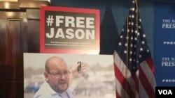 Peringatan penahanan koresponden Washington Post, Jason Rezaeian. (Foto: dok.)