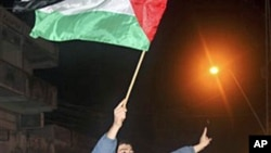 Palestinians in Gaza City celebrate Hosni Mubarak's resignation, February 11, 2011