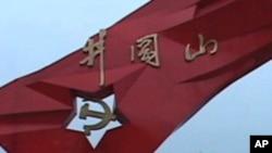 چینی قوانین کی خلاف ورزی کرنے والا چوتھا جاپانی شہری بھی رہا
