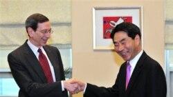 ادامه گفتگوهای آمريکا با کره جنوبی در زمينه تحريم نفت و بانک مرکزی ايران