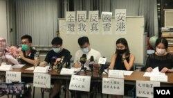 五個香港工會召開聯合記者會。(徐凱鳴拍攝)