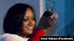 Amal Habani, récompensée par Amnesty International pour son travail sur les droits de l'Homme au Soudan le 9 décembre 2014.