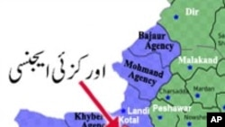 Orakzai Agency, Pakistan