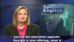 Georgia Launches 'Future Classes' Around the Country