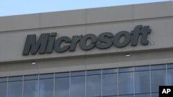 微软标志(资料照)