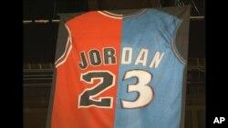 Kaus Michael Jordan. (Foto: AP)