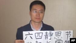中國維權律師唐荊陵(資料圖片)
