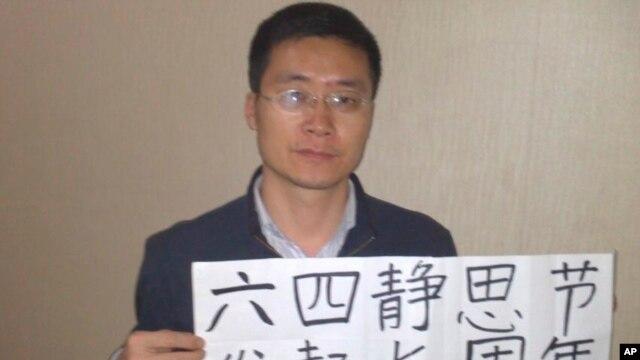 维权人士唐荆陵(资料照)