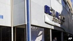 اسرائیل کی اسٹاک ایکس چینج اور ایئر لائن پر سائبر حملے