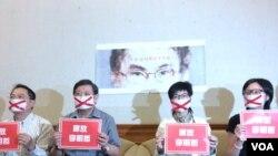 台湾人权促进会秘书长邱伊翎(右一)参加声援李明哲行动。(申华拍摄)