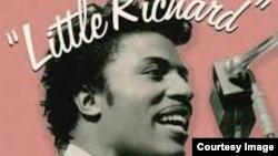 록음악 속으로(3)Little Richard