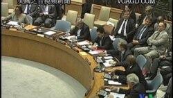 2011-11-03 美國之音視頻新聞: 國際刑事法庭檢察官調查利比亞各方