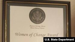 Women of Change အမ်ိဳးသမီးစြမ္းေဆာင္ရည္ဆု