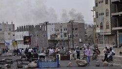 تجمع موافقان و مخالفان رییس جمهوری یمن