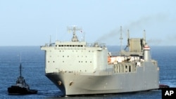کشتی آمریکایی کیپ ری