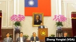 台湾总统马英九在台北召开记者会(2015年11月13日 美国之音张永泰拍摄)