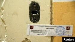 Дверь московского офиса Amnesty International