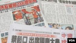台湾媒体报道蔡英文有意出席双十庆典