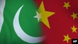 파키스탄 국기와 중국의 오성홍기.
