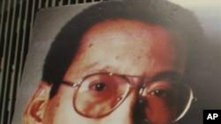 2010年諾貝爾和平獎得主、目前身陷獄中的中國異議作家劉曉波