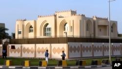Kantor Taliban Afghanistan di Doha, Qatar.