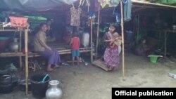 rakhine refugee ( Rakhine Ethnics Congress )