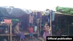 ရခိုင္ဒုကၡသည္မ်ား ( Rakhine Ethnics Congress )
