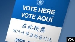 投票站告示