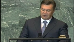 Виступ Януковича на загальних дебатах 66-ї сесії Генасамблеї ООН