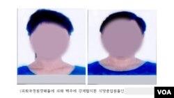 북한은 최근 중국 내 북한 식당에서 탈북한 여종업원 3명의 사진 등 신상정보를 '우리민족끼리' 웹사이트에 공개하고, 한국 정부의 계획적인 납치라고 주장했다.