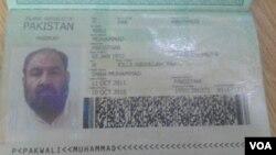 Pakistanski pasoš Mula Mansura