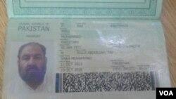 پاسپورت پاکستانیی که گفته می شود ملامنصور از سال ۲۰۰۶ با آن هژده بار به خارج سفر کرده بود