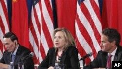 지난 이틀간 워싱턴 DC에서 열린 미-중 전략경제회의