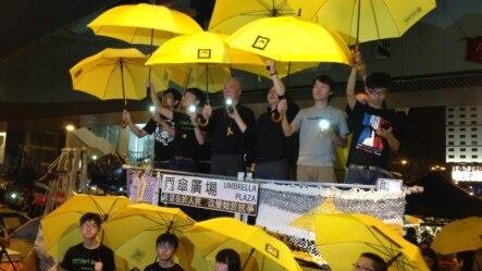 占领运动10月28日纪念雨伞运动满月(美国之音图片/海彦拍摄)