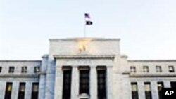 Κεντρική Τράπεζα των ΗΠΑ