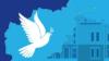 اشرف غنی ۴۶ عضو شورای عالی مصالحه ملی را تعیین کرد