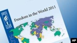 自由之家发表的2011年世界自由度报告