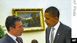 奥巴马与北约秘书长就阿富汗策略达成共识