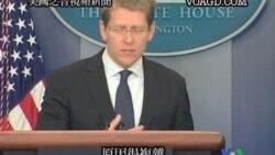 2011-09-29 美國之音視頻新聞: 白宮不認同馬倫對巴基斯坦情報局的批評