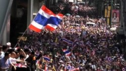 Thailand Braces for Protests Ahead of February Election