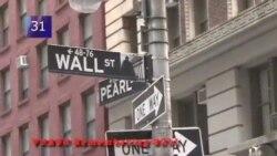 VOA美國60秒(粵語): 2011年12月27日 2011 年美國大事回顧之三: 佔領華爾街