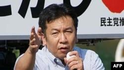 Ông Yukio Edano giữ chức phát ngôn viên chính của chính phủ cho đến cuối tháng trước
