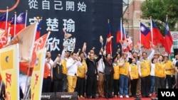 宋楚瑜和徐欣莹共同出席竞选总部成立大会(美国之音李逸华拍摄)