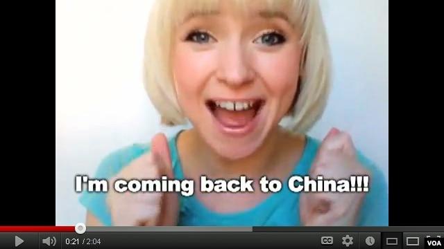 Jessica Beinacke announces new trip to China