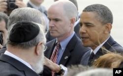 Barack Obama et des dignitaires locaux à New York