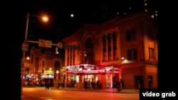 马里兰州巴尔的摩市夜景。(照片来源:视频截图)